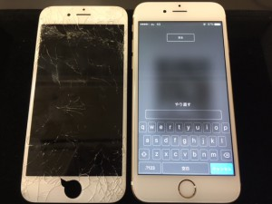 iphone6 screen broken 191024