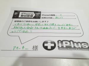 IMG_0056