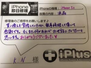 IMG_0101