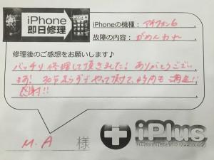 IMG_1180 2