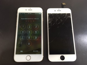 iphone6 screen broken 190904