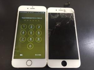 iphone7 screen broken 190912