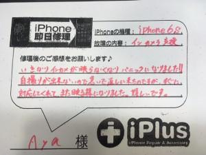 IMG_3995