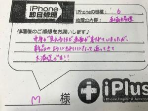 IMG_0066