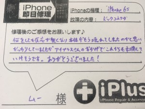 IMG_4168