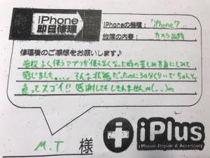 IMG_0170