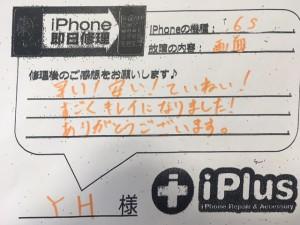 IMG_4512