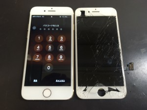 iphone8 gamen broken 191010