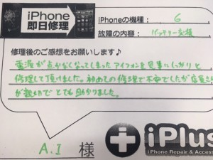 IMG_4906