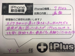 IMG_4980