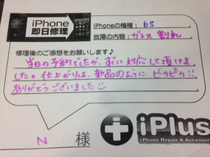 IMG_3587
