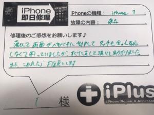 IMG_5154