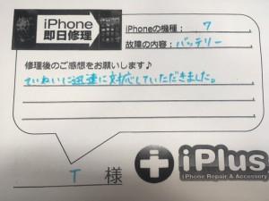 IMG_5155