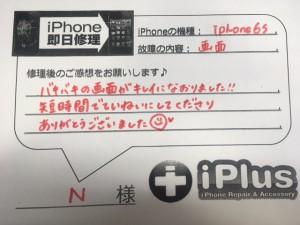 IMG_5156