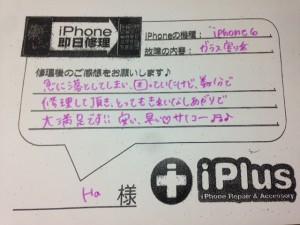 IMG_3712