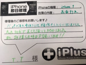 IMG_5373