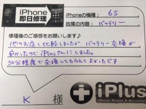 IMG_5476