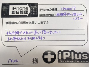 IMG_5566