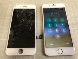iphone8 screen broken 190928