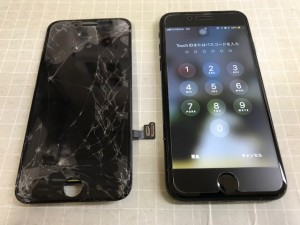 iPhone7重度破損