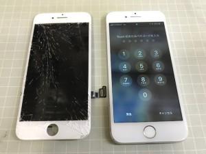 iPhone7ひび割れ