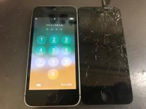 iPhone画面破損