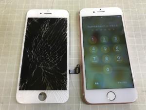 iPhone7 ひび割れ交換