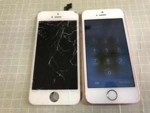 iPhone5S 重度破損