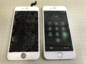 iPhone6S 画面割れ190919