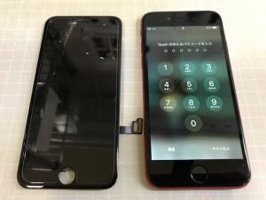 iPhone8 ひび割れ190926