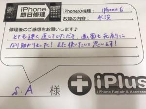 IMG_5998