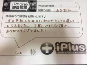 IMG_0271
