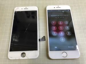 iPhone7 表示故障