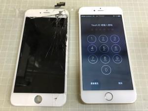 iPhone6+ 誤作動