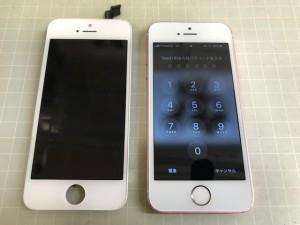 iPhone5S 表示不可