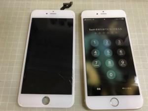 iphone6S+ ひび割れ190921