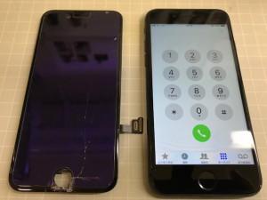 Iphone7 ボタン周り割れ