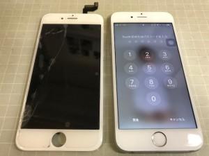 アイフォン6S ひび割れ