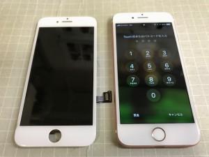 Iphone8 タッチ不能