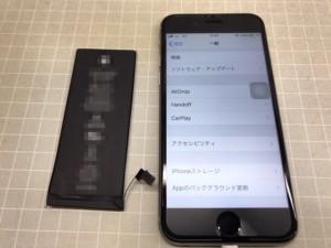 Iphone6 電池交換 191114