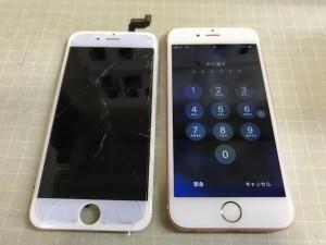 iphone6S+ ひび割れ 191029