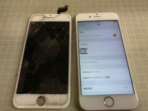 iPhone6S ガラス破損 191026