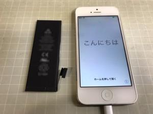 IPHONE5 電池交換