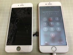 iphone7 ヒビわれ