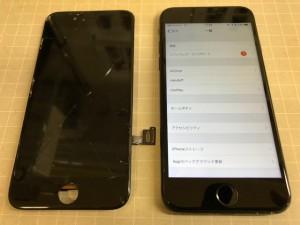 iphone7+ 表示不能