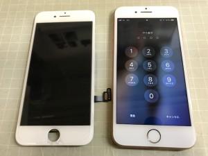 iPhone8 タッチ不調