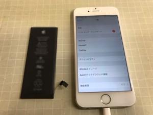 Iphone6S 充電不能 191226