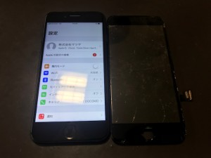iphone7 ガラス破損修理