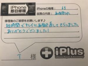 IMG_4162