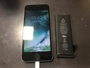 アイホン5s 電池交換